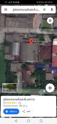 ที่ดิน 100000 นนทบุรี เมืองนนทบุรี ตลาดขวัญ