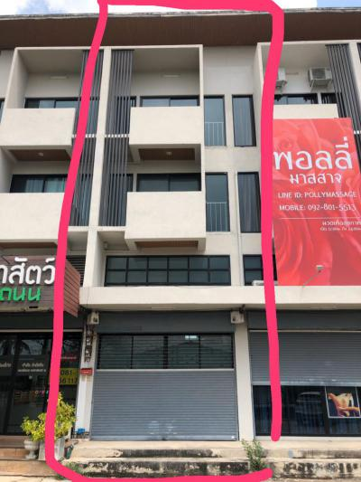 อาคารพาณิชย์ 6500000 นนทบุรี บางบัวทอง บางรักพัฒนา